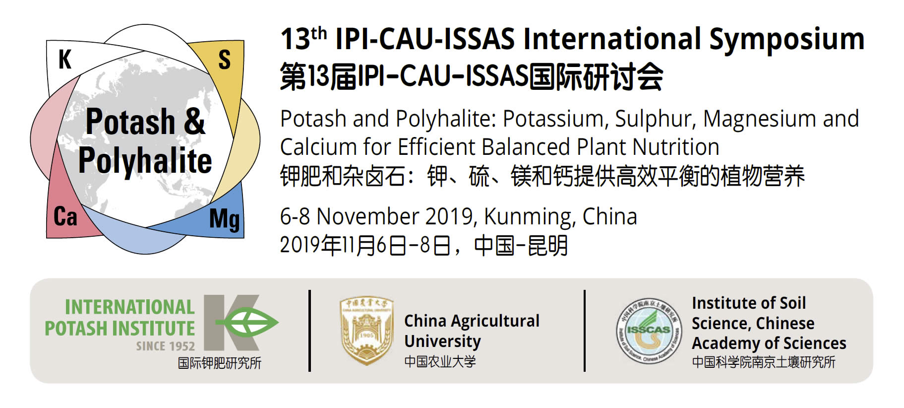 13th IPI-CAU-ISSAS International Symposium